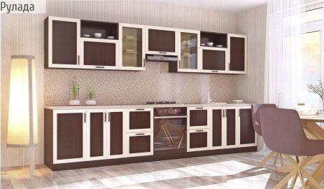Кухня Руланда