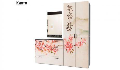 Прихожая Киото купить мебель